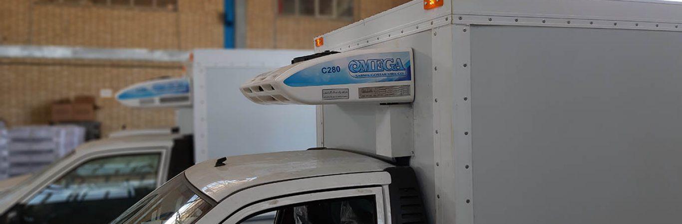 یخچال وانت - راهنمای خرید یخچال وانت پراید و وانت پیکان